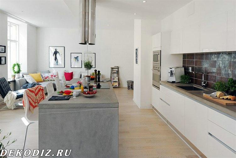 Обеденная зона, кухня