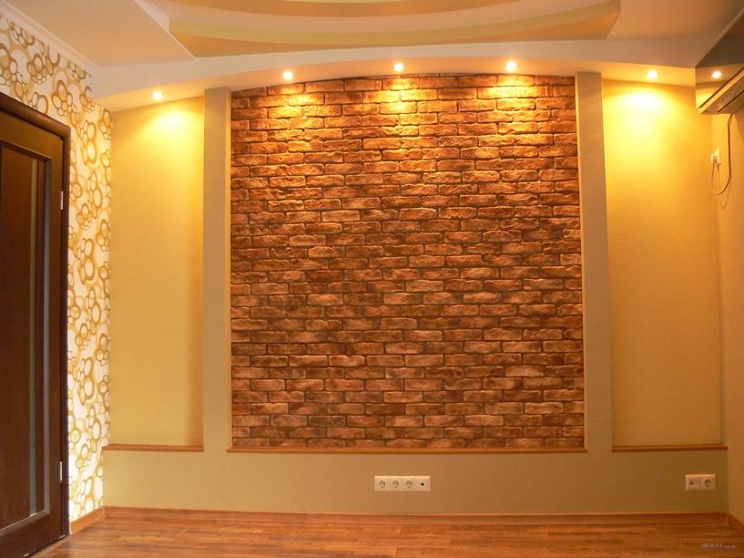 Освещение стены