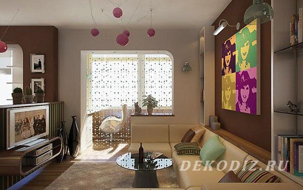 Дизайн-проект 1-комнатной квартиры