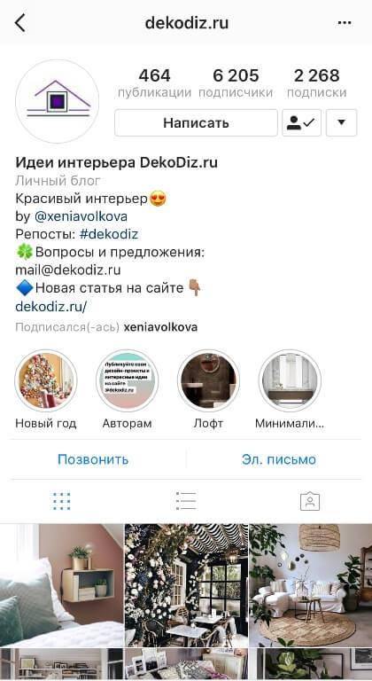 DekoDiz Instagram