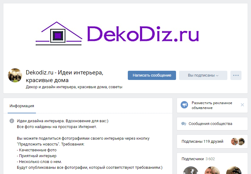 Dekodiz Вконтакте