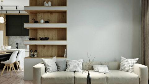 Дизайн-проект квартиры в Москве «ЖК Savelovsky City»